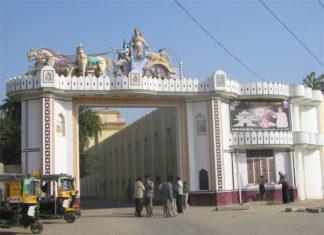 Places To Visit Sri Gangannagar
