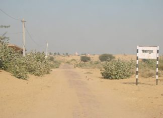 Places To Visit in Suratgarh Rajasthan