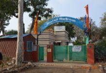 Halali Madhya Pradesh