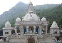 Jain Pligrimage SHIKHARJI